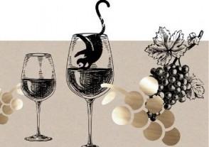 Online Wein Tastings - Online Rotwein Tasting - Qualität im Glas