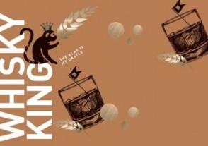 Online Weinproben - NEU Online Whisky Tasting - Scotch Single Malts